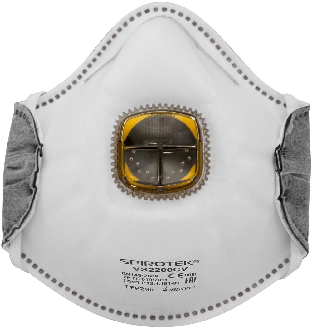 VS2200AV FFP2 aktívszenes szelepes maszk