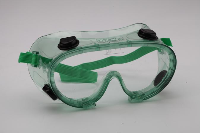 SE1116 Saválló polikarbonát védőszemüveg