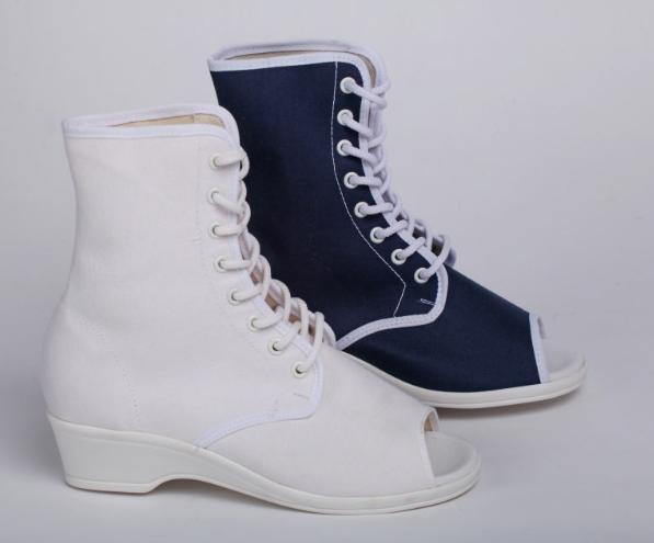 IP533 vászon kismamacipő kék