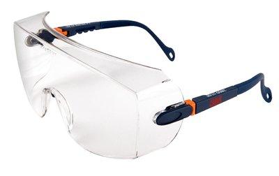 3M 2800 víztiszta szemüveg
