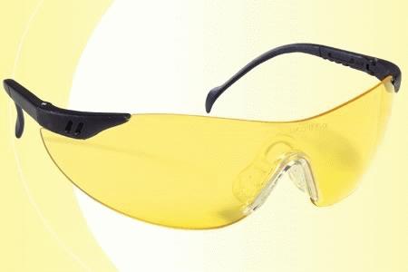 60516 STYLUX sárga szemüveg